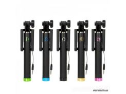 Monopod Dispho Elitre Bluetooth Purple