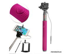 Monopod with cable take pole pink