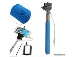 Monopod with cable take pole blue
