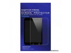"Защитная пленка Samsung Tab S2 9.7"" (T815)"