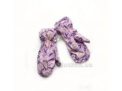 Рукавицы для девочки непромокаемые Модный карапуз Лаванда 03-00607 122-128