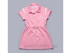 Платье для девочки с канатиком Модный карапуз 03-00506 розовое 128