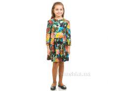 7145f4e1ec8 Платье Краски Kids Couture зеленое 36 (Р-134