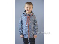 Ветровка морская для мальчика Модный карапуз 03-00634 Серый 116