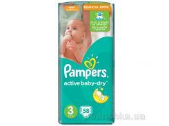 Подгузники Pampers Active Baby-Dry Размер 3 (Midi) 5-9 кг, 58шт