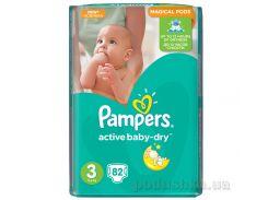 Подгузники Pampers Active Baby-Dry Размер 3 (Midi) 5-9 кг, 82 шт