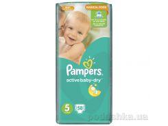 Подгузники Pampers Active Baby-Dry Размер 5 (Junior) 11-18 кг, 58 шт
