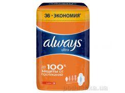 Гигиенические прокладки Always Ultra Normal Plus 36 шт