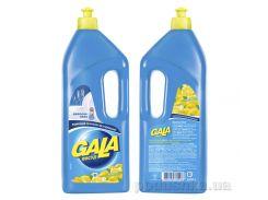Средство для мытья посуды Gala Лимон 1 л