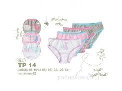 Трусики для девочек Бемби ТР14 рибана 128