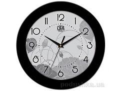 Часы настенные ЮТА Fashion 350Х350Х47мм 26-FBr