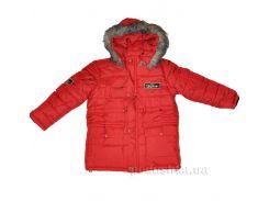 Куртка зимняя для мальчика Слава Деньчик 8017 140