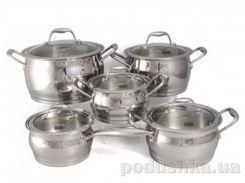 Набор посуды 10 пр. Gipfel CANTATA (нерж сталь)