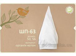 Шапочка органик коттон Bembi ШП63 Размер 56