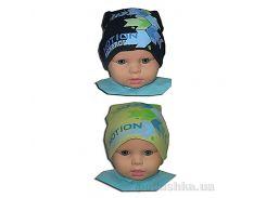Детская шапка Стрелки Габби 00656 54