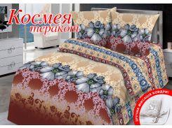 Постельное белье Home line Космея терракот Двуспальный евро комплект