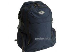 Рюкзак синий Traum 7027-01