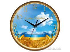 Часы настенные ЮТА Классика 300Х300Х45мм 01-G-48