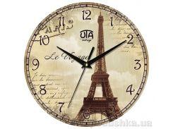 Часы настенные ЮТА Vintage 330Х330Х27мм 010-VT