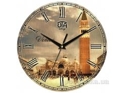 Часы настенные ЮТА Vintage 330Х330Х27мм 007-VT