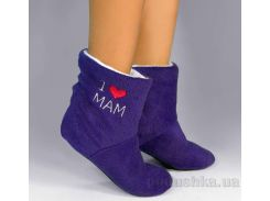 Детские домашние тапочки Slivki I love фиолетовые 32-33