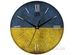 Часы настенные ЮТА Vintage 330Х330Х27мм 016-VT