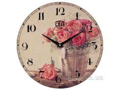 Часы настенные ЮТА Vintage 330Х330Х27мм 035-VP