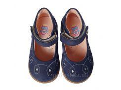 Детские туфли Theoleo 136 синие 24