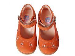 Детские туфли Theoleo 137 коралловые 25