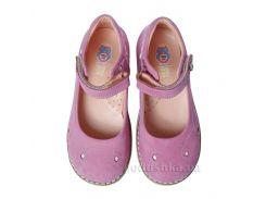 Детские туфли Theoleo 160 розовые 30