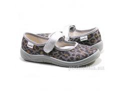 Тапочки детские Waldi Алина 235-0 серый леопард 24