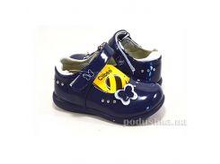 Туфли детские Clibee D532mix blue 20-25 23