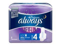 Гигиенические прокладки Always Ultra Platinum Collection Ultra Night 6 шт