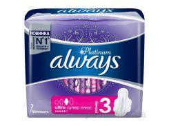 Гигиенические прокладки Always Ultra Platinum Collection Super Plus 7 шт