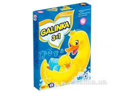 Стиральный порошок Gala Galinka Автомат 400 г 93016