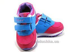 Кросовки детские Clibee F599peach-purple 21-26 22