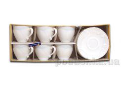 Чайный сервиз Luminarc Cadix 37784