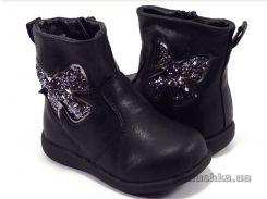Детские ботинки Apawwa H51 black 21