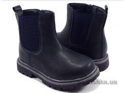 Детские ботинки Apawwa H59 navy 29