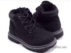 Детские ботинки Apawwa H62 black 22