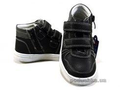 Кроссовки детские Apawwa H03 серый 30