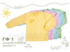 Гольфик детский с застежкой на плече Бемби ГФ1 интерлок 92 цвет голубой