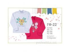 Гольфик детский Бемби ГФ22 интерлок 74 цвет малиновый