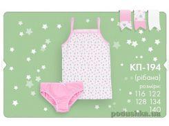 Набор для девочки КП194 Bembi 128 цвет молочный