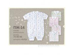 Детская пижама Бемби ПЖ14 кулир 74 цвет белый рисунок мальчик