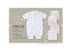 Детская пижама Бемби ПЖ14 кулир 80 цвет белый рисунок девочка