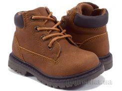 Ботинки детские на шнурках Apawwa H62 brown 21