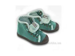Кеды-ботинки с мехом Cienta мятные 24