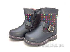 Ботинки для девочки Clibee H128 grey 22