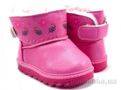 Угги для девочки Apawwa Z16 pink 31